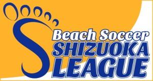 Beach_logo