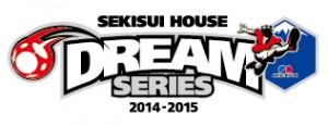 SEKISUI HOUSE DREAM SERIES