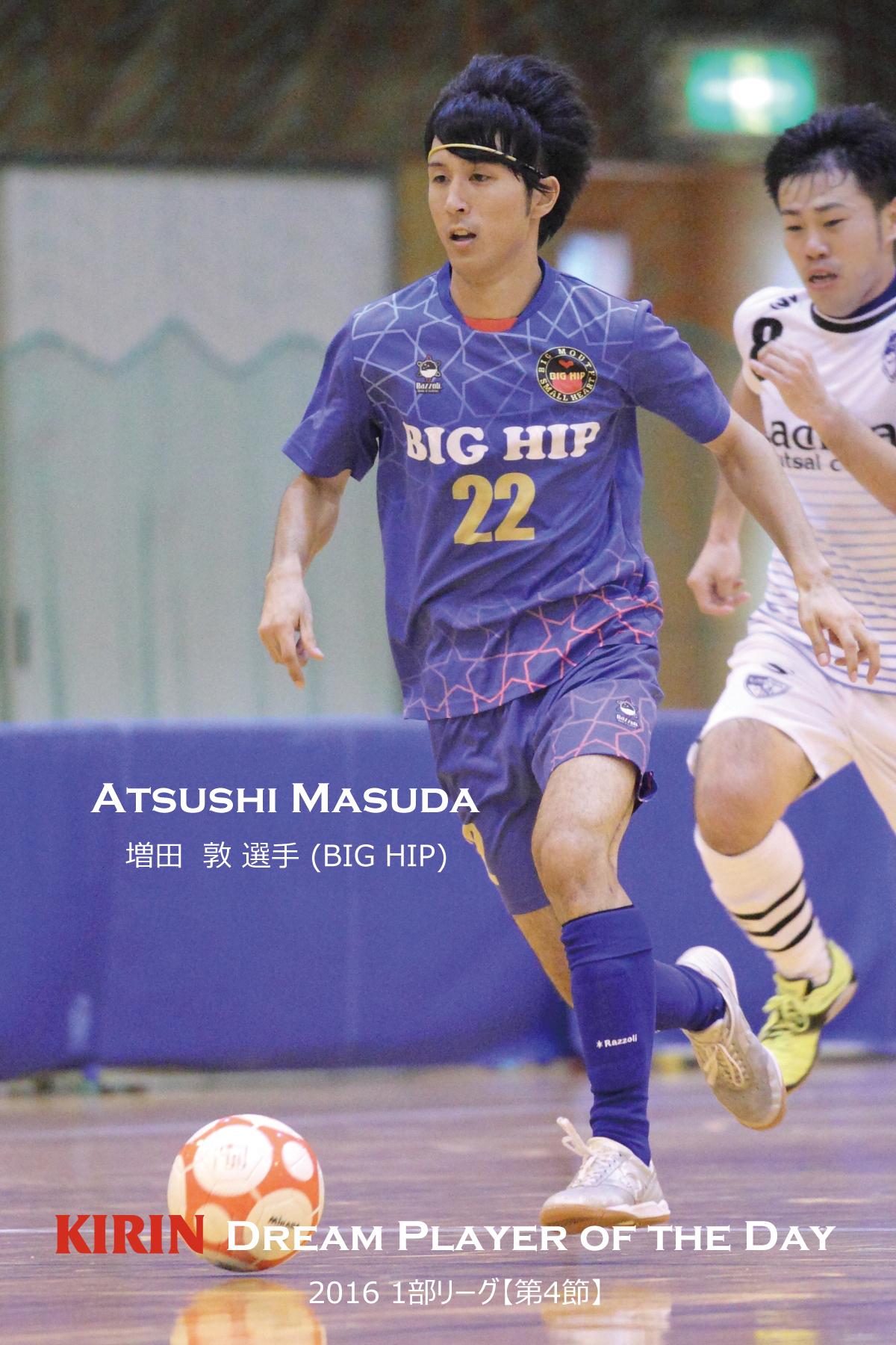 1-4_D_masuda_2