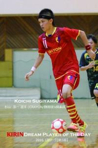 1-5_sugiyama