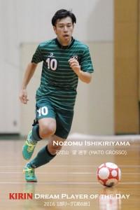 1-6_ishikiriyama