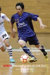 1-7_shibamoto