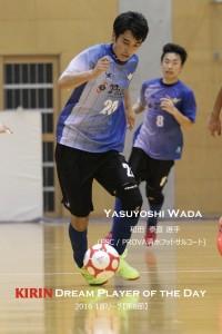 1-8_wada