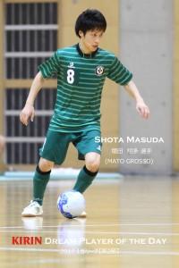 1-1_DPD_shota