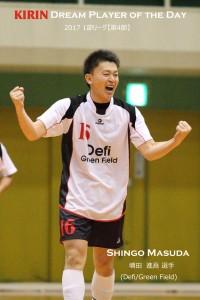 1-4_DPD_Shingo Masuda