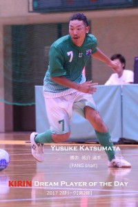 2-2_DPD_katsumata