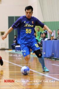 2-7_DPD_Daichi
