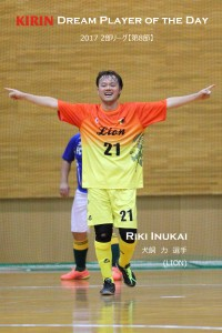 2-8_DPD_riki