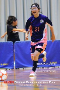3-1_DPD_risa_kikuchi