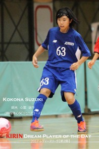 3-2_DPD_suzuki