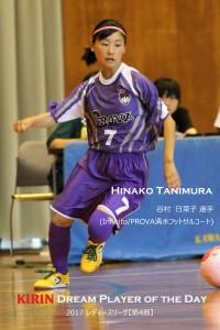3-4_DPD_hinako